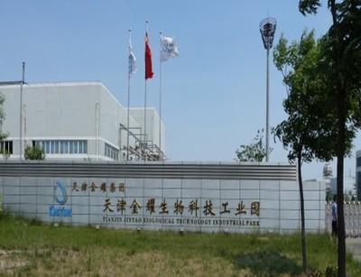 金耀集团生物工业园[2]期工程