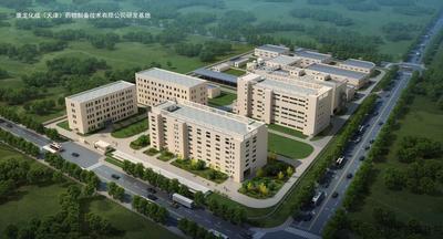 康龙化成(天津)药物制备技术有限公司三期项目